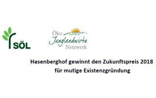 Ökojunglandwirte Zukunftspreis für Hasenberghof